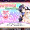 希ちゃん誕生日限定ステップガチャ 10連勧誘結果