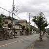 田寺東四丁目(姫路市)