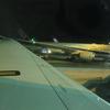 羽田深夜便で弾丸旅行 NH885(羽田→クアラルンプール)エコノミークラス搭乗記