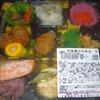「サンエー」(為又店)の「和風幕の内弁当」 249(半額)+税円 #LocalGuides