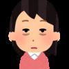 3歳三女の夜泣きを通して感じる,自分の体も年を取ったという事実。