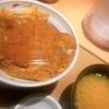 【グルメ】カツ丼!やよい軒!!