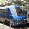豪華な電車 ~匿名さんからの投稿です~