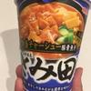 銘店紀行 中華蕎麦とみ田@セブンイレブン