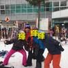 1度は行くべき!KAGAYAKINGのデモキャンプに行ってきた。テクニカル選手権優勝の中本優子デモと竹内水輝さんにスノボ教えてもらったよ。