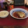 築地の「米花」で鰆煮付け、牡蠣クリームシチュー、温奴。