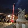 厚木神社に初詣に行ってきました。