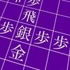 石田流党必見「振り飛車最前線 石田流VS△1四歩型」発売予定