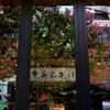 南京町閑散記 群愛茶餐廳さんへ