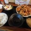 神田【有鳥天酒場】唐揚げ定食(15個盛り) ¥850
