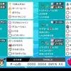 【剣盾S3ダブル】2/19時点99位到達マホイップ+トリルWA構築