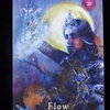 今日のカード Flow