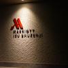【Marriott】伊豆マリオット・ホテル修善寺滞在記