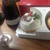 記念日でケーキを食べる前に三本ローラーでカロリー消費