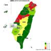 台湾旅行[65](2020年2月24日)台湾旅行を予定されている方へ 台湾疾病管理署が「全国重度特殊伝染性肺炎症例及び国外感染症例の地理分布図」を発表 改訂2版(確診者数の経時変化を追記)