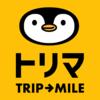 【ポイ活】歩いたり乗り物で移動するだけで簡単にポイント貯められるアプリ、「トリマ」をやってみた【お小遣い稼ぎ】