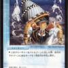 ぼ大観測日記vol.2(20.11.12)