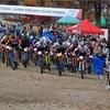 第33回 全日本MTB選手権大会