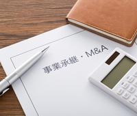 従来と何が違う?2018年に改正された「特例事業承継税制」について