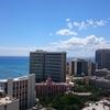 【ハワイ】旅行記④:SGPアメックスのおかげ(?)でシェラトン・プリンセス・カイウラニの客室がアップグレード!!