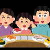くら寿司のシャリ抜き寿司を麺抜きラーメンで「くら寿司糖質制限飲み」をしてみたい。