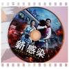 新感染DVD予約特典感想 #もう一度新感染 #부산행