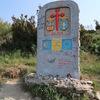 スペイン巡礼:【Day 32】Vega de Valcarce → Fonfria ( 24.2 km)