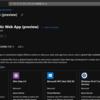 Azure Static Web App を使って Blazor アプリをデプロイする