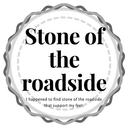 路傍の礫石