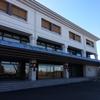 【SPGアメックス】伊豆マリオットホテル修善寺 宿泊記【ヒルトンゴールドとどっちがいい?】