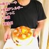 『 #寿司ケーキ #食物アレルギー #アレっこ #15歳 #誕生日 』