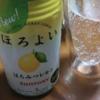 20210814家飲み♪朝酌♪ほろよいはちみつレモン
