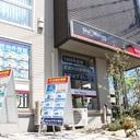 株式会社平和不動産東浦和店のブログ