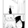 にゃんこレ級漫画 「高み」
