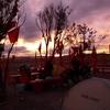 2011年 世界遺産 ワカチナ渓谷 七色の山
