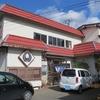 青森県周辺のグルメ 寿司ラーメンと道の駅小泊