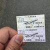 九州・福岡を巡る旅(1日目)~福岡のご当地グルメを堪能しよう~