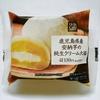 LAWSON UchiCafe 【鹿児島県産安納芋の純生クリーム大福】レビュー