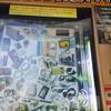 1000円自販機チャレンジ 再び