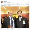 高橋史郎の正体とは - 歴史修正主義、日本会議、生長の家、日本青年協議会、親学、モラロジー - (付録) 日本の歴史修正主義学者の便利リスト付き
