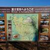 30キロ走 in 田貫湖