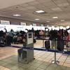 SFCありがとう!海外の空港でこそ真価を発揮!早朝のグアムにて大活躍の巻き!