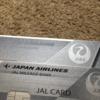 1年間使って分かったANAカードとJALカードの2枚持ちについて
