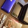 ついにiPhone買いました