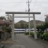 連歌発祥の地、日本武尊ゆかりの酒折宮