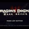 ブログを新設しました。今夜は Dragon's Dogma: Dark Arisen をお楽しみです。