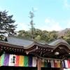 中山観音と清荒神へ初詣②観光57…20200105