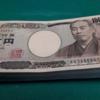 祝!我が配当金が100万円を超えた日