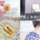 【沼津観光】後藤由紀子さんの雑貨屋さんhalと沼津の餃子を堪能した日帰り沼津旅
