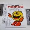 電波新聞社 ALL ABOUT namco ナムコゲームのすべて